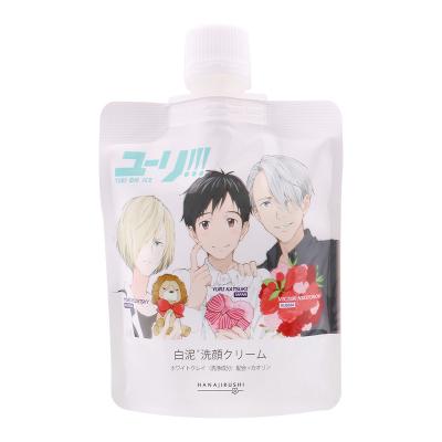 花印白泥緊致洗顏乳110g 清潔潔面乳(潔面泥)