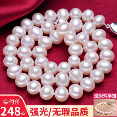 【幾乎無暇】海瞳 近圓淡水天然珍珠項鏈送媽媽款女母親婆婆節日禮物真珠正品品牌珠寶優雅項鏈珍珠優雅經典串鏈