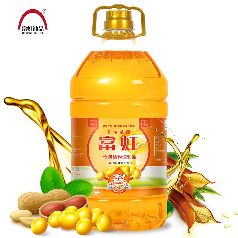 富虹油品 食用植物调和油 5L 非转基因 添加大豆油花生油 食用油