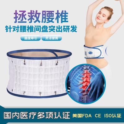 羅脈 腰椎牽引器Y01腰間盤突出 充氣式護腰帶腰椎勞損固定帶非按摩器理療儀腰托 腰疼腰痛通用透氣 腰椎間盤治療儀腰托
