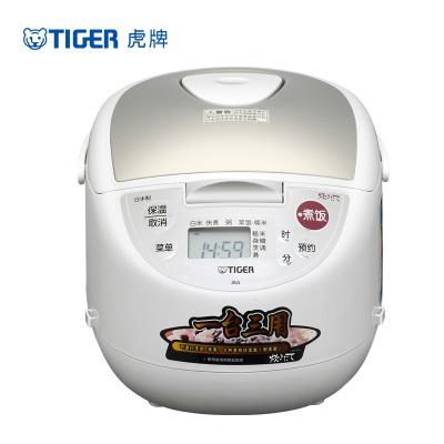 Tiger брэндийн будаа агшаагч JBA-B18C-WL