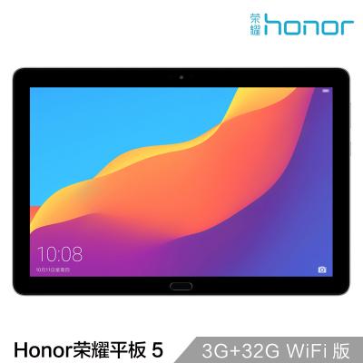 【二手99新】华为荣耀(honor)平板5 10.1英寸平板电脑(3GB+32GB WiFi版 哈曼卡顿音效 全高清屏