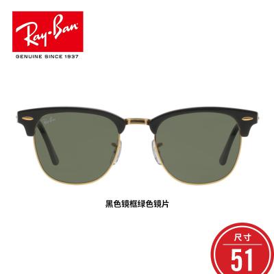 RayBan雷朋太陽鏡男女派對達人款半框方形潮流墨鏡0RB3016