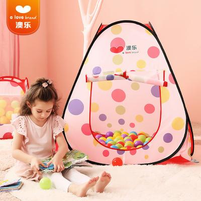 澳樂 兒童室內帳篷游戲屋 男女孩過家家玩具幼兒寶寶游戲小房子