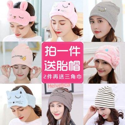 漠悠洛月子帽春秋冬季頭巾發帶產婦產后用品孕婦帽子女純棉帽子冬季保暖