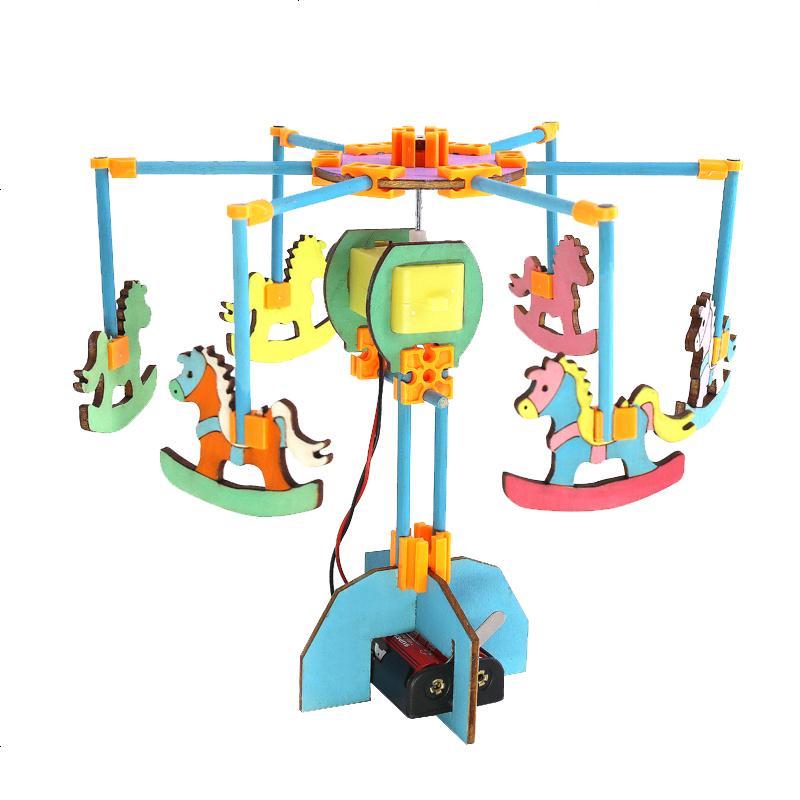 儿童创客科技小制作小发明小学生女孩手工自制创意小玩具旋转木马