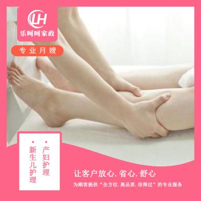 中级月嫂/月子护理/产妇护理/恶露观察/产后恢复/新生儿护理