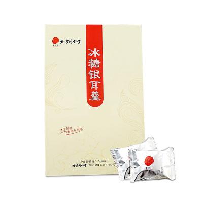 北京同仁堂冰糖銀耳羹5.3克*8袋