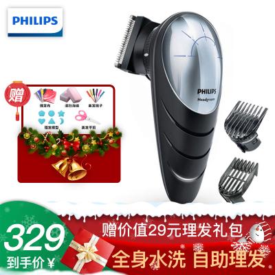 飞利浦(Philips) 电动理发器 QC5570/15 成人无绳电推剪剃头刀 充电式电推子 可旋转刀头 全身水洗