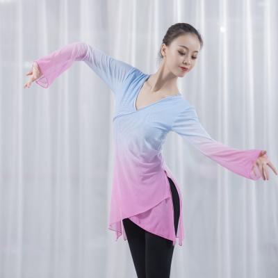 古典舞练功服女成人身韵服芭蕾舞蹈纱衣汉唐形体服渐变纱户外运动儿童成人学生