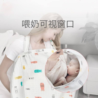 babycare孕妇哺乳巾 外出哺乳遮挡衣喂奶遮羞布防走光披肩夏季 薄
