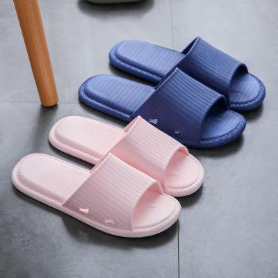 京城派 新款拖鞋男夏季室內外防滑女情侶浴室夏天家用居家涼拖鞋