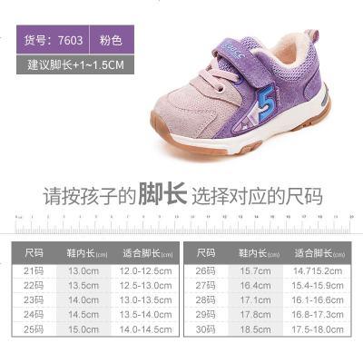 500cc机能鞋女童秋冬加绒加厚二棉鞋防滑男女宝宝1-6岁婴儿学步鞋
