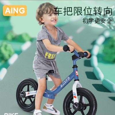 愛音(Aing)平衡車兒童自行車寶寶童車滑步車兩輪無腳踏單車滑行車12寸