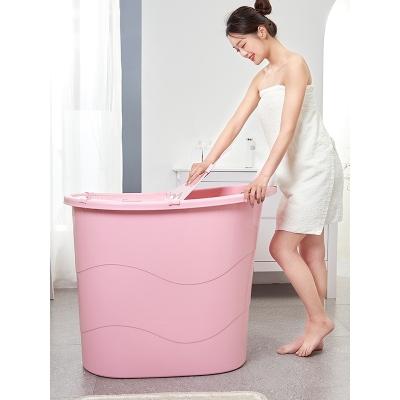 大人洗澡桶全身成人泡澡桶加厚塑料儿童沐浴桶家用浴缸浴桶阿斯卡利浴缸洗澡盆