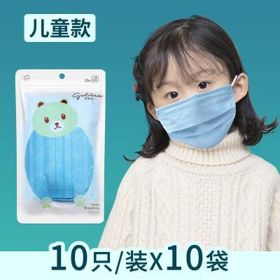舒美佳一次性口罩防塵透氣多時段供應口鼻罩 囗 罩兒童罩口 一次性兒童口罩100片