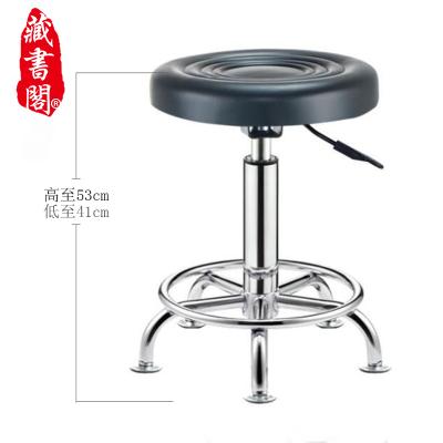 【藏書閣】酒吧酒吧椅凳吧臺椅理椅旋轉椅升降凳子可移動小圓凳滑輪升