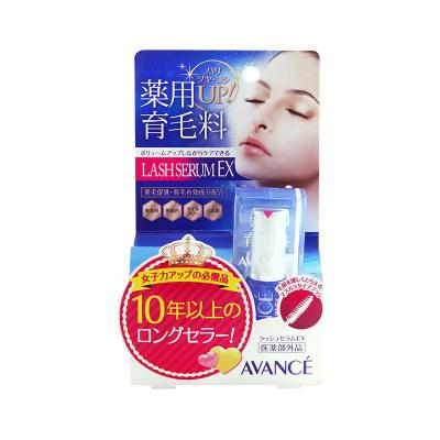 【直營】AVANCE 睫毛增長液 7ml 常規版
