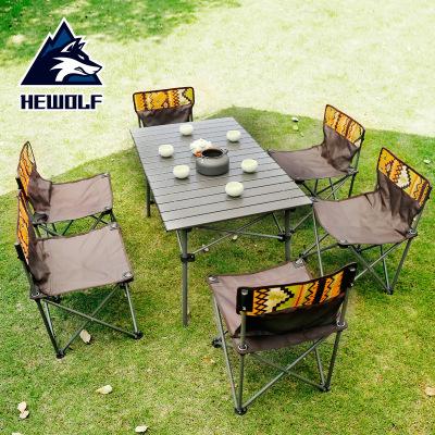 公狼户外折叠桌椅套装便携式野炊餐桌子7件套野外自驾游休闲桌椅1898
