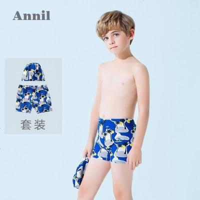 安奈儿童装男童泳衣套装平角裤夏新款男生泳装短裤帽子两件套
