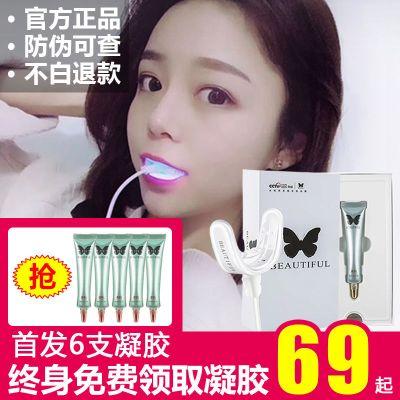 碧緹福美牙儀美白牙齒洗牙神器冷光牙齒美白男女速效去黃牙美白儀