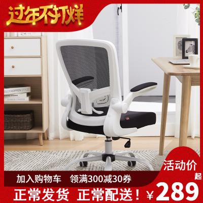八九间书桌电脑椅家用学生椅子学习椅活动扶手占地小书房写字凳子书桌转椅靠背办公椅家用
