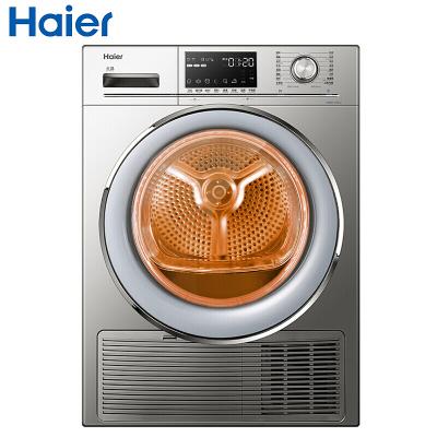 Haier/海尔 GDNE8-A686U1家用8公斤热泵式变频低温56度防皱免熨智能物联羊毛羽绒空气烘滚筒式烘干机干衣机