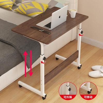簡易小桌子家用臺式電腦桌學生宿舍可移動床邊桌臥室簡約升降書桌