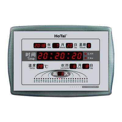 虹泰(HoTai)23英寸35x50cm LED电子钟万年历客厅夜光电子日历钟表 挂钟客厅夜光时尚静音日历钟D528