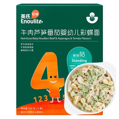 英氏(Enoulite) 寶寶面條 牛肉蘆筍番茄營養彩蝶面200g/盒裝 蝴蝶面 寶寶果蔬面 嬰兒輔食 不添加食鹽
