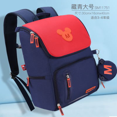 迪士尼(Disney)儿童书包 男童小学生书包大容量双肩休闲包 韩版儿童男生男孩背包 藏青大号