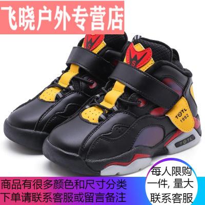 男童鞋子2019秋冬儿童篮球鞋小白鞋加绒老爹鞋魔术贴高帮运动鞋