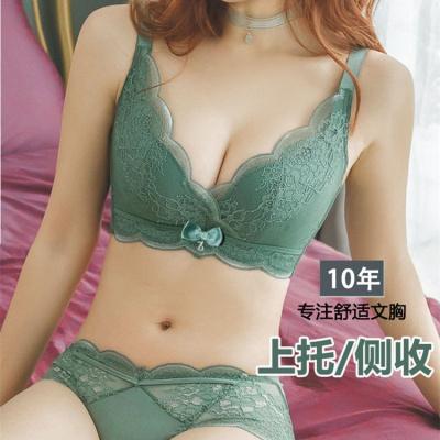 EKNK內衣女小胸聚攏收副乳防下垂上托調整型胸罩無鋼圈薄款文胸套裝