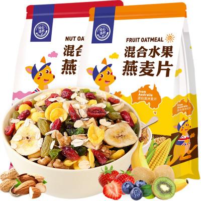 【買就送小麥碗】杯口留香水果燕麥片400g/袋+堅果燕麥片400g/袋