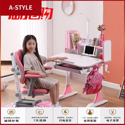 蘇寧放心購兒童學習桌可調節升降書桌家用小學生課桌寫字桌椅套裝小戶型80cmA-STYLE家具