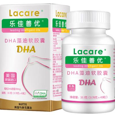 樂佳善優(lacare)DHA藻油軟膠囊孕婦型45粒 美國原裝進口