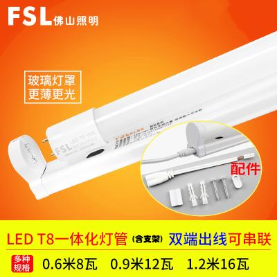 FSL брэндийн таазны гэрэл  12W цагаан өнгө