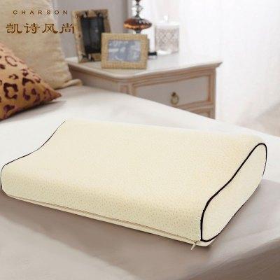 凯诗风尚 枕头 记忆枕系列-B型曲线枕 51*11*32.4cm