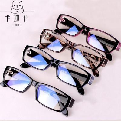 平光眼鏡玩手機抗疲勞保護眼睛眼鏡防輻射防藍光眼鏡買2送1