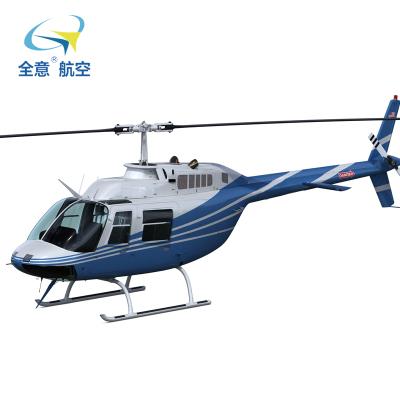 【二手直升機定金】貝爾206直升機 2000年2310小時 載人直升機出租銷售 全意航空私人飛機出租 租真飛機 買真飛機