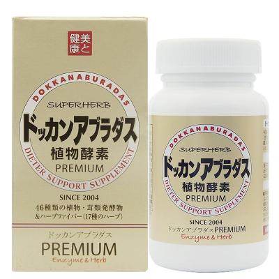 日本HERB健康本鋪 dokkan 夜間酵素升級版 減肥減脂 39種植物酵素草本纖維孝素 金裝升級版 180粒*1瓶