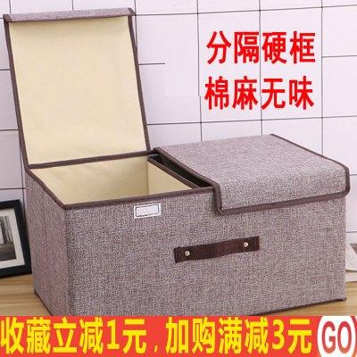 簡易布儲衣箱學生裝衣服收納盒布藝宿舍整理箱子床上放可折疊神器歐因家用保險箱
