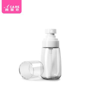 60ML 1個#透明細霧噴霧瓶化妝品分裝瓶臉部小噴瓶香水爽膚水旅行便攜噴壺