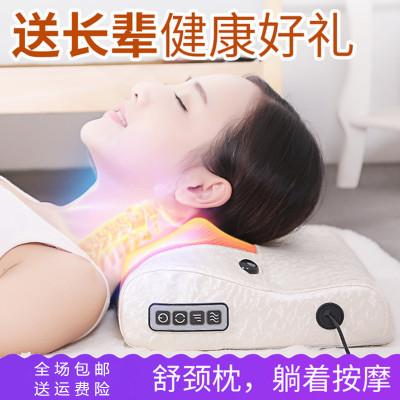 奕佳(YIJIA)2020新款YJ-A8頸椎按摩器頸部腰部肩部背部電動多功能按摩枕頭家用全身按摩靠墊男女通用