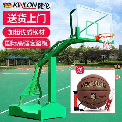 健伦 【送货上门】篮球架 成人标准户外 室外篮球架 移动篮球架 梯式凹箱篮球架 液压篮球架