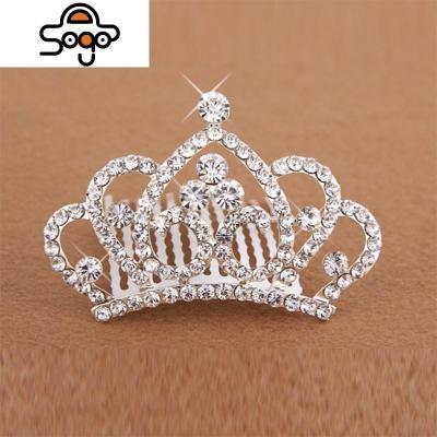 儿童饰公主皇冠头饰舞台表演皇冠女童梳皇冠箍宝宝夹
