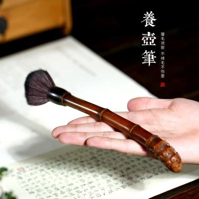 宜興紫砂壺茶道配件不掉毛竹根獾毛養壺筆款式隨機單個價