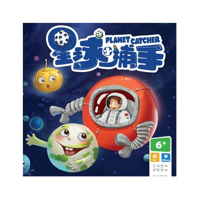 金海豚 金思维 慧玩乐学 星球捕手 亲子互动桌游 3-10岁早教