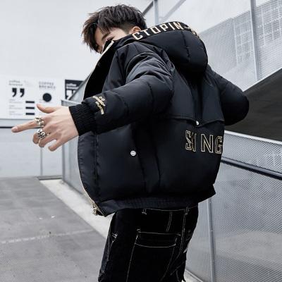 邁得喜MAIDEXI 潮流韓版短款連帽棉衣男羽絨棉服 2019新款青年棉襖男士冬裝外套