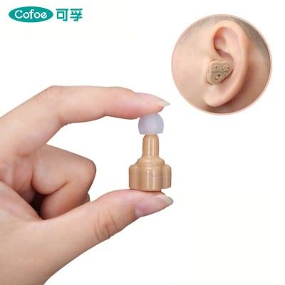 可孚助聽器充電式助聽機隱形耳道式老年人充電無線老人聽力下降中度弱聽人士耳聾耳背聽力受損聽不清助聽機器Cofoe